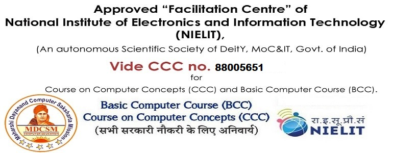NIELIT Facilitation Center