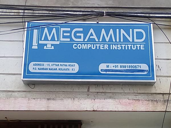 Megamind Institute