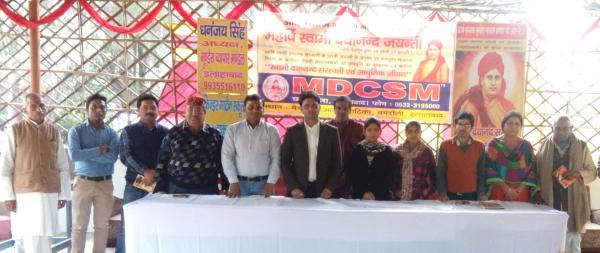 MDCSM Group