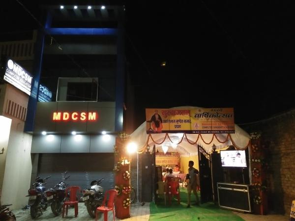 MDCSM New Building